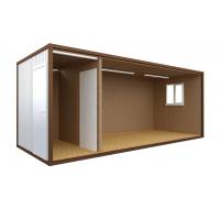 Блок контейнер БКМ60-02