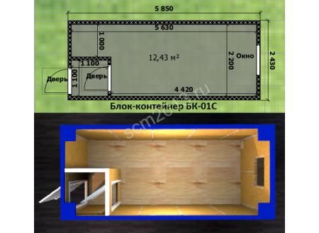 Строительная бытовка БКЭ 001 Эконом