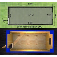 Блок контейнер эконом БКЭ001