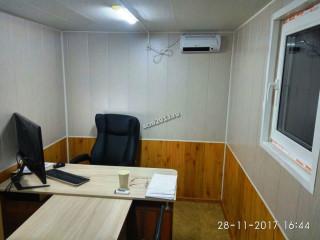 Офисный блок
