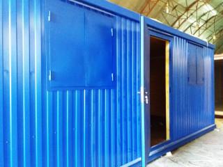 В синем профлисте блок контейнера