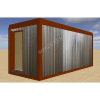 Блок контейнер БКЭ60-02